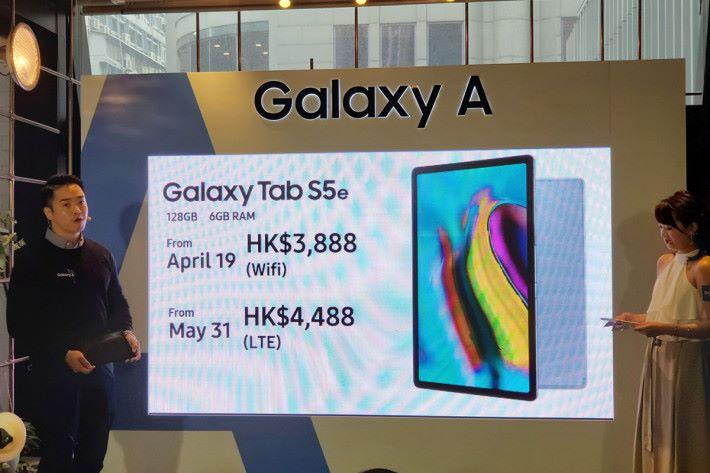 Galaxy Tab 5e 備有 Wi-Fi 及 4G 版,定價 $3,888 起。