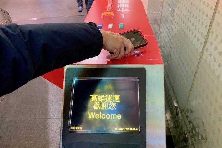 臺灣高雄捷運已經支援使用 Master Card 乘車