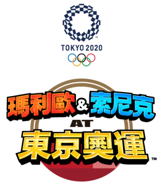 Mario _ Sonic at the Olympic Games Tokyo 2020_logo_tc