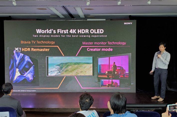 6.5吋「CinemaWide」4K OLED 屏幕更支援 HDR 影像內容,以及配合 X1 for mobile 圖像處理引擎與Master Monitor色彩重現技術達成全新的「原創模式 Creator Mode」,令屏幕忠實還原拍攝時原有的色彩。