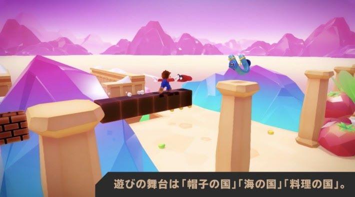 可於帽子之國、海之國及料理之國以 VR 模式遊玩。