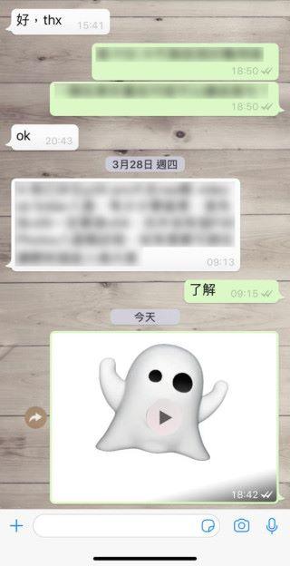 step_03:跟著便可在 WhatsApp、Facebook、IG 等分享這段 Animoji 影片。