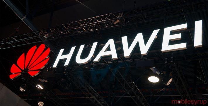 華為董事長梁華較早時候在英國指 Huawei 願意與英國及其他國家政府簽署所謂「無間諜協議」,保證公司產品不會涉及間諜活動及沒有後門。