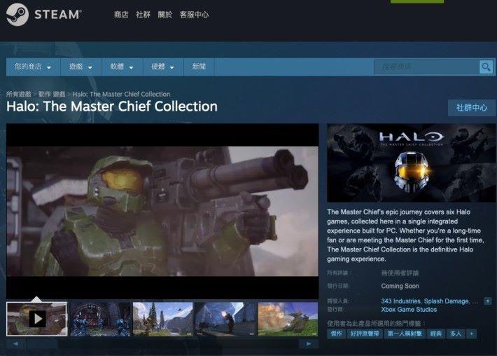 Microsoft 的獨佔遊戲舊作將陸續於 Steam 發售