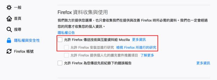 在 Firefox 偏好設定的「 Firefox 資料收集與使用」開啟了「允許 Firefox 安裝並進行研究」, Firefox 就能直接在幕後安裝修正檔。