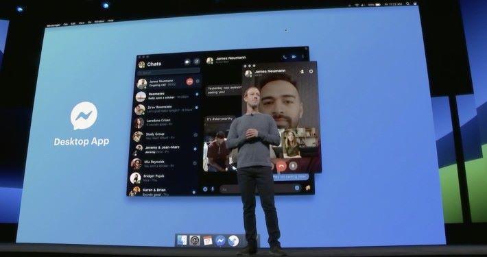 桌面版 Facebook Messenger 提供更高效能的視像通信