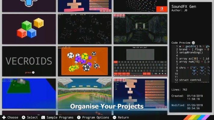 程式裡可儲存多個專案