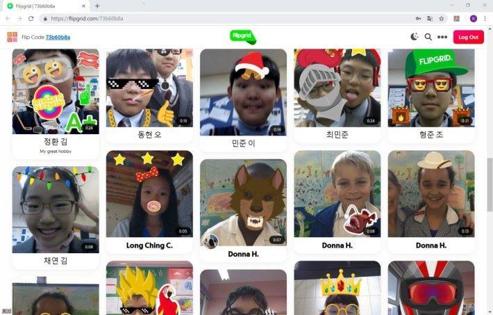 來自不同國家地區的學生,只要在共同組別內,都可瀏覽不同學生的影 片。