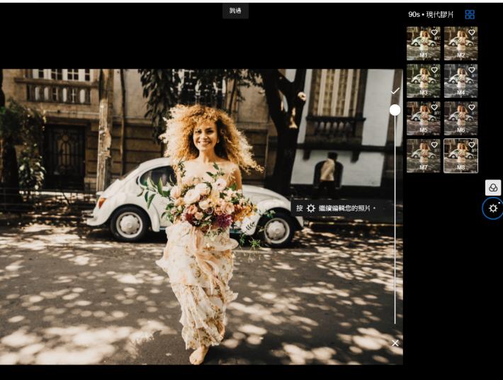 免費的快捷版已能使用數款濾鏡,讓相片變得更有氣氛與格調。