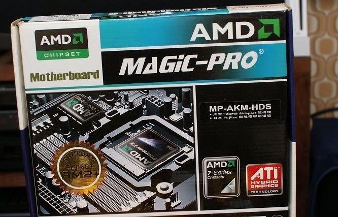 Magic-Pro 內顯主機板,內建 ATI 顯示晶片。不過 X299G 未必是代表這個意思,現在人人都買顯示卡了。Source:Post76