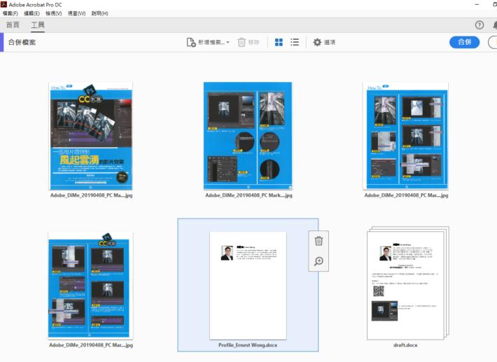 在縮圖檢視中,我們可以拖曳檔案或頁面,以決定該檔案或頁面於合併後 PDF 文件中的所在位置。藍色層列會在頁面或文件之間移動,以顯示目前的位置。