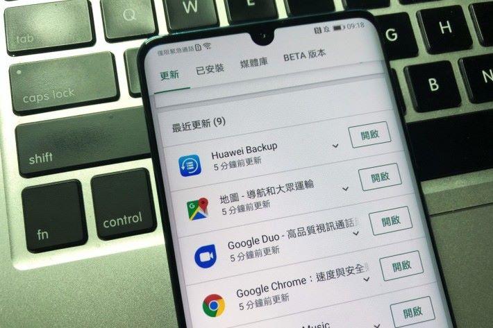 受美國禁令影響,華為手機有機會不能取用Google 服務,但現有手機暫時仍成功取用Google服務。