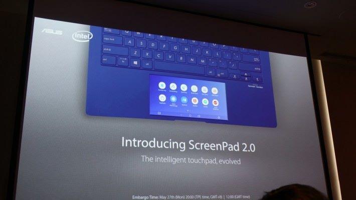 升級至 ScreenPad 2.0,連接 CPU 內顯,並採用類似手機 App Menu 的設計。