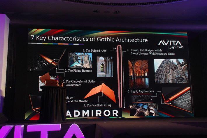 新產品有七處設計採用哥德式建築風格。