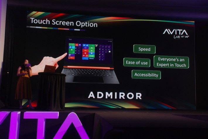 提供 Touch Screen 功能。