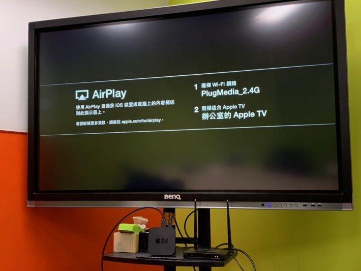 Apple TV 影像輸入至 TX 端,同時 TX 端的 HDMI Out 亦接駁大屏幕作 Pass-through。