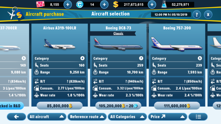 提供多款不同型號航機,並提供多種資料,例如飛行距離、耗油量等。
