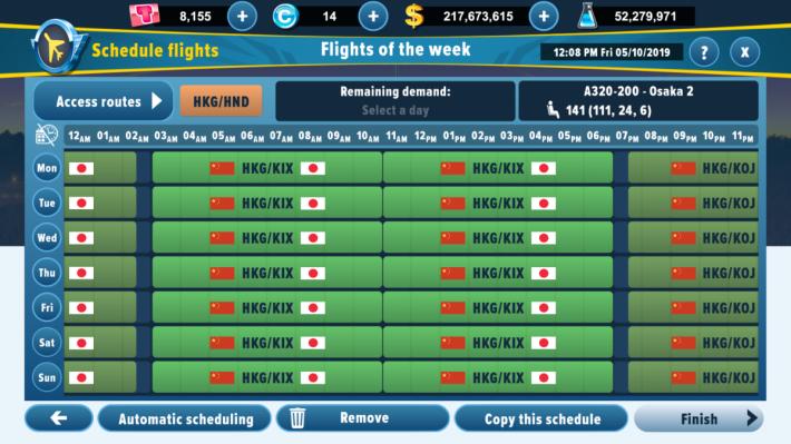 設定每班航機的飛行班次,但可點選「Automatic Scheduling」,由系統負責安排。