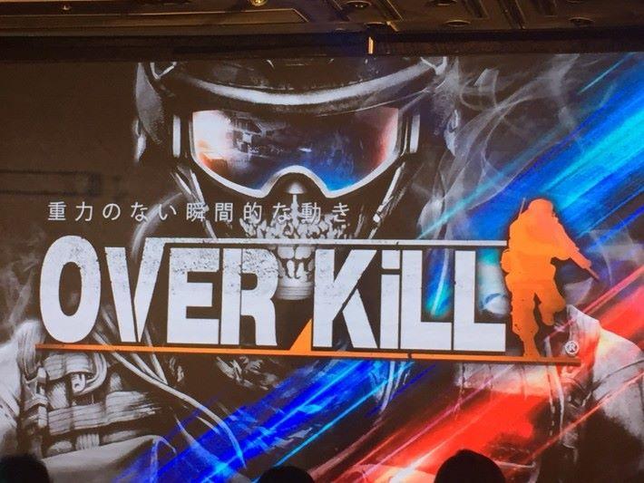 另一款 5 對 5 戰略遊戲 《 OVER KILL 》將會於下半年推出。