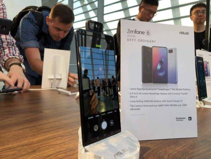 配備 Flip Camera 的 Zenfone 6 隆重登場