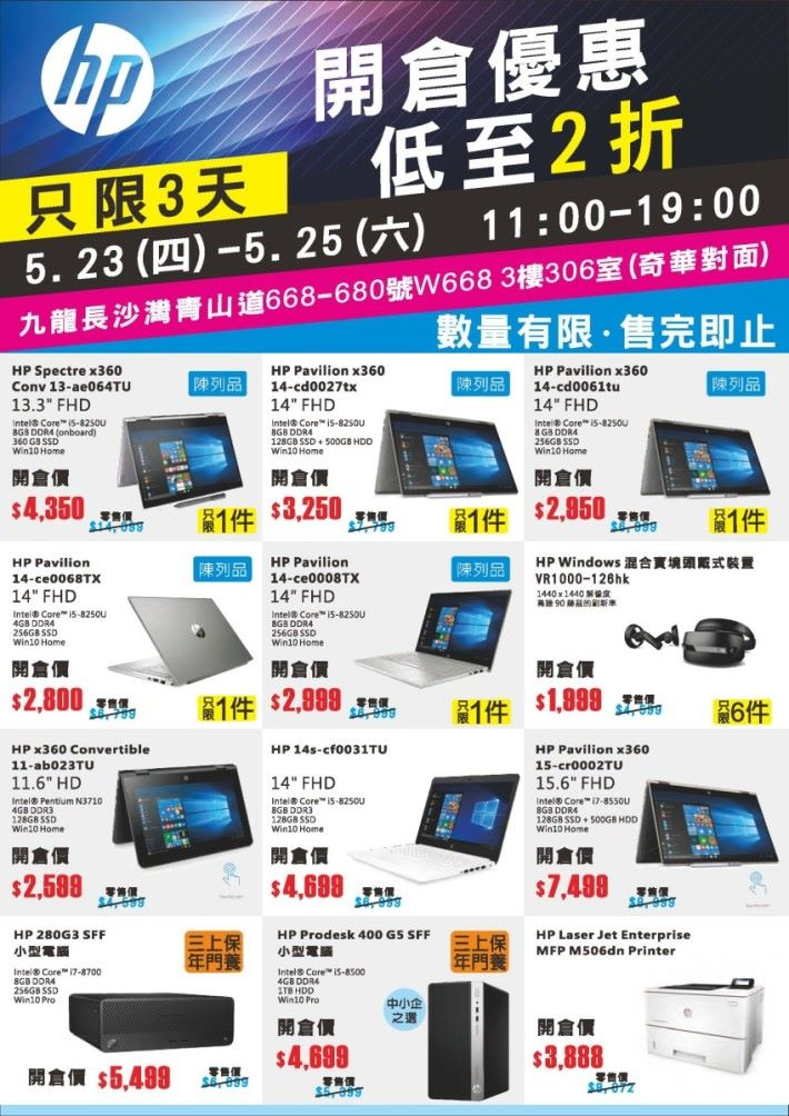 Warehouse_Sales_20190523_Page_1