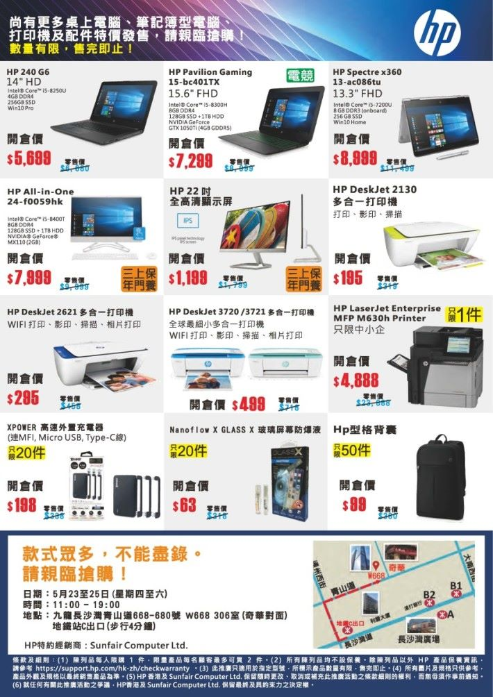 Warehouse_Sales_20190523_Page_2