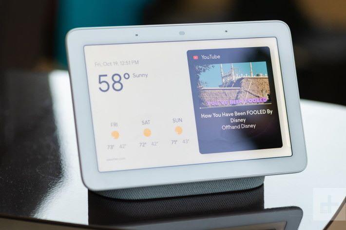 新一代 Home Hub 會整合網絡相機,成為一套多功能的家居安全監控設備