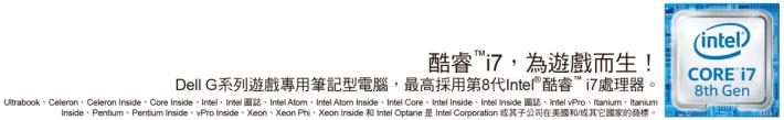 intel logo_v2