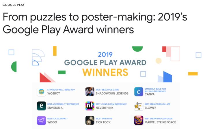 Google Play Award 九個獎項已名花有主。