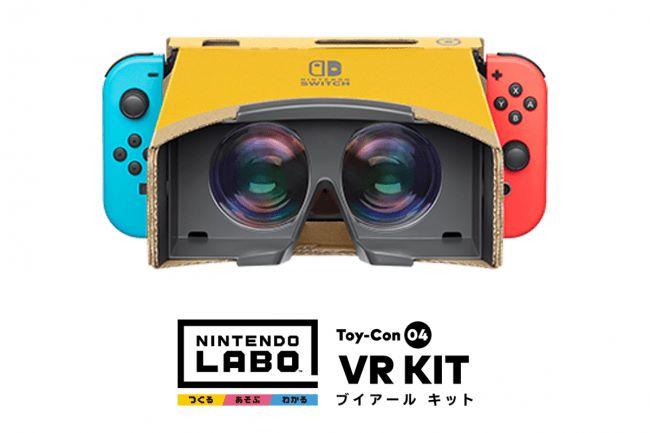 Unity 支援開發後,相信今後會有更多獨立製作人製作對應 VR 眼鏡的 Switch 遊戲。