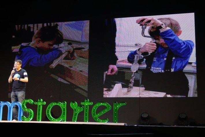 黃岳永先憶述創辦DreamStarter的由來,近年更由商界轉戰學 界,致力推動創新教育。