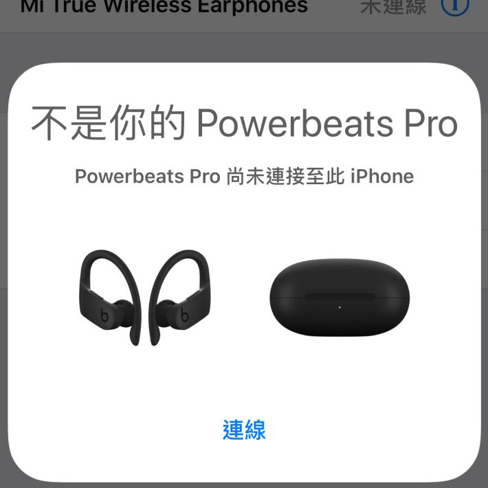 .在 iPhone 上方便地自動連線,和 AirPods 一樣。