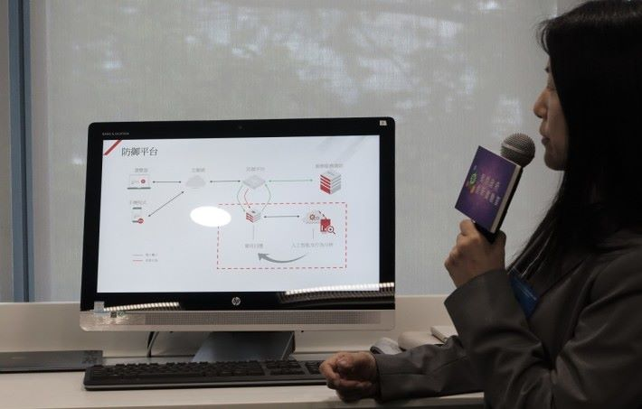 「抗機械人程式」用機械人阻機械人,希望能提供公平訂購場地或門票的機會。