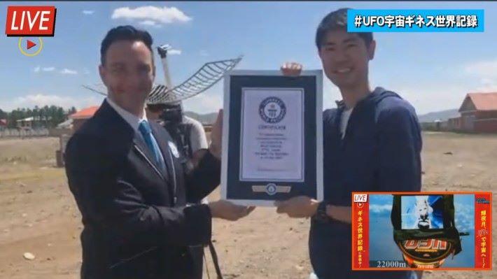 健力士世界紀錄大全派員到蒙古確認成功紀錄