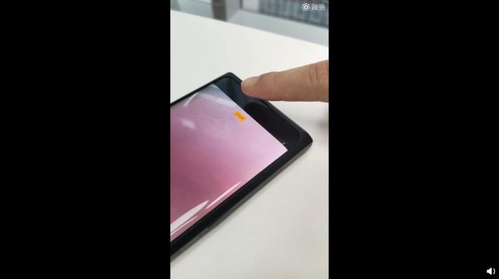 Oppo 副總裁沈義人於微博上載的影片中,可見手機屏幕下前置鏡頭位於中間位置。