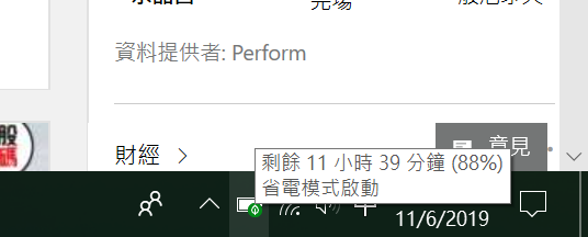 螢幕擷取畫面 (24)_1