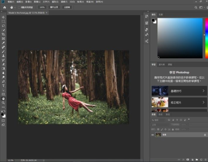 在 Adobe Photoshop CC 中,打開本教學將使用的jpg file – Model in the forest.jpg。