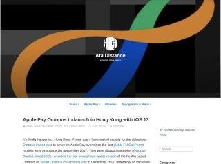 主要討論 Apple 話題的網誌 Ata Distance 揭露 iOS13 可能會支援香港八達通作為交通卡