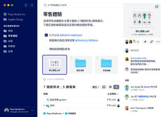 本月中 Dropbox 推出新桌面程式,由純粹儲存空間轉形至協作空間。