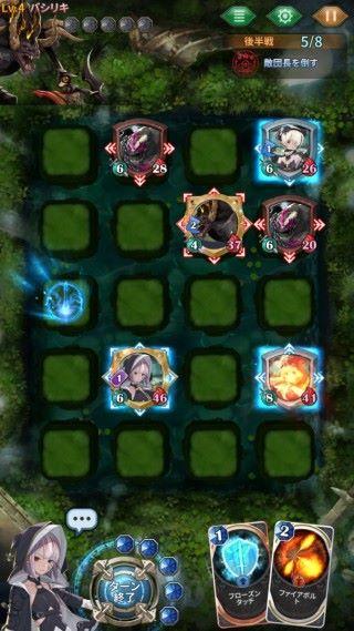 殺死團長是遊戲最大的目標,無論形勢幾一面倒,某方團長一旦被殺掉,便會判定另一方勝利,所以矛頭直指團長就好了。