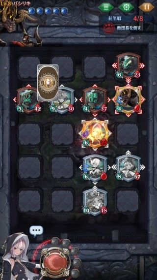 戰鬥時的技能卡是可以自行編定的,但玩家要記得它們的用途和效果,有時連出三張,可以在同一回合內殺掉敵方團長。