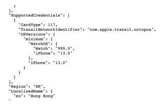 Ota Display 展示一段 JSON 代碼,指是有關支援八達通的 iOS 及 WatchOS 版本資料。