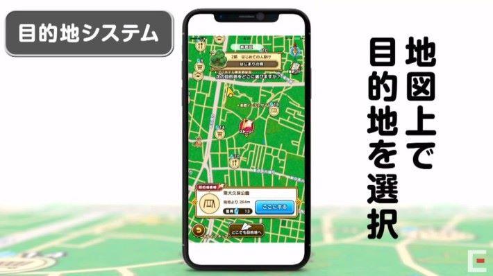 玩家可以在遊戲中設定目的地,地圖上還會顯示哪裡會有任務故事發生。