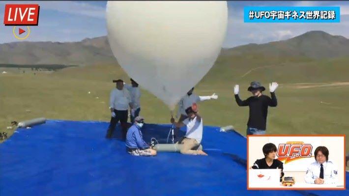升空地點為蒙古草原