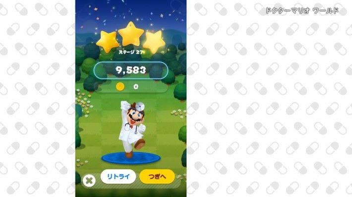 完成關卡後會以剩餘的膠囊藥丸數量來給玩家星點評分