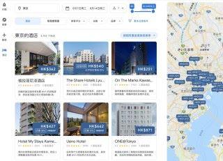 搜尋酒店和機票就如一般旅遊格價網站