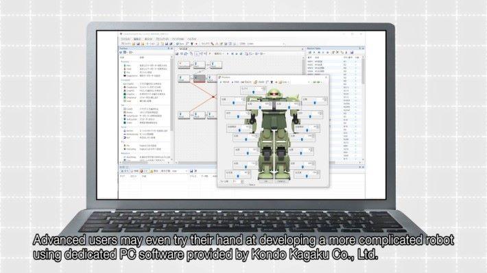 高級學員可以利用由近藤科學提供的 PC 軟件來進行機械人動作開發