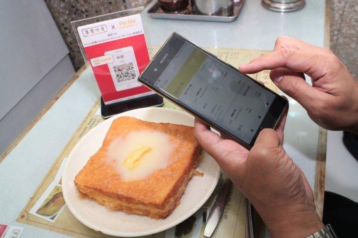 每張餐桌設附有枱號的二維條碼,用智能電話掃描,經瀏覽器落單毋須安裝程式。