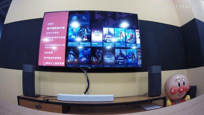 HD 模式為 2,688 x 1,520 解像度,相當廣角,只是顏色偏淡。對比 SD 模式電視上的文字,HD 無疑清晰得多。
