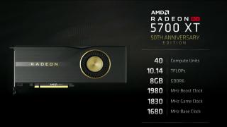 RX 5700 XT 50 週年紀念版的官方規格
